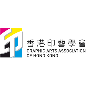 graphic arts association of hong kong