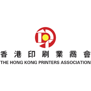 the hong kong printers association